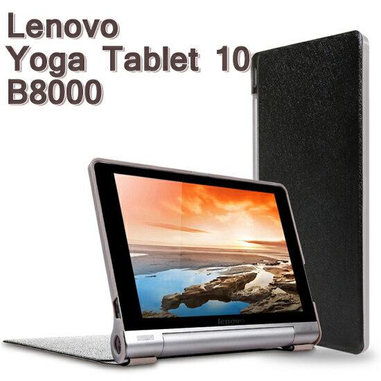 【蠶絲紋】聯想 Lenovo Yoga Tablet 10 B8000 平板專用側掀皮套/書本翻頁式保護套/側開翻蓋保護殼