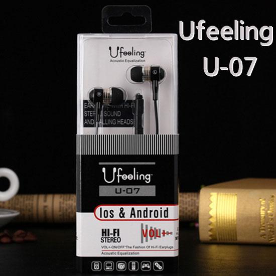 【U-07】Android、iPhone iOS、小米、SAMSUNG 入耳式調音耳機 立體聲 線控麥克風 個性金屬 Ufeeling