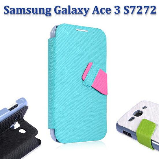 【BASEUS 信仰】Samsung Galaxy Ace 3/S7272 倍思 側掀/書本翻頁式保護套/可插卡皮套/側翻手機套/支架斜立保護殼~清倉特賣