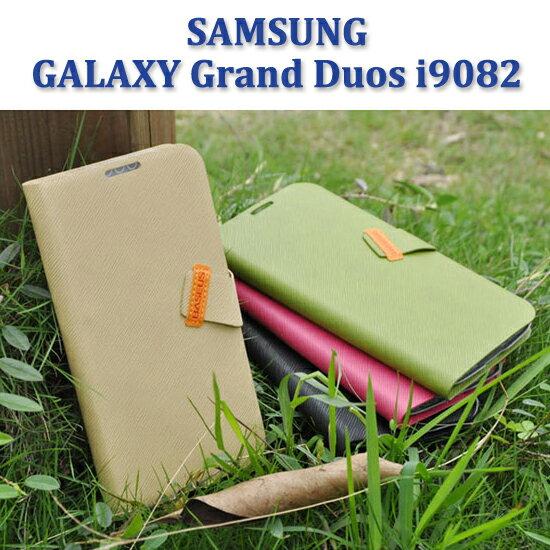 【BASEUS 信仰】SAMSUNG GALAXY Grand Duos  i9082/ i9080 / Neo i9060 倍思 側掀/書本翻頁式保護套/可插卡皮套/側翻手機套/支架斜立保護殼~清倉特賣