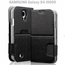 ~BASEUS 記事本~三星 SAMSUNG Galaxy S4 i9500 倍思 真皮側