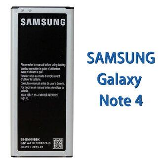 【3220mAh】三星 SAMSUNG Galaxy Note 4 N910/SM-N910U 原廠電池/原電/原裝鋰電池 EB-BN910BBE