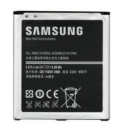 【2600mAh】SAMSUNG Galaxy S4 i9500/GT-i9500/GALAXY J SC-02F N075T B600BE B600BC 原廠電池/原電/原裝鋰池