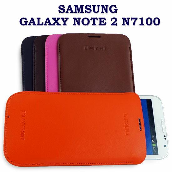 【特惠品】三星 SAMSUNG Galaxy Note 2 NOTEII N7100 原廠皮套/直拉式保護套/手機套