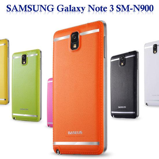 【BASEUS 雅皮】三星 SAMSUNG Galaxy Note 3 SM-N900/N900 N9000 倍思 手機保護套/保護殼/硬殼/手機殼/背蓋
