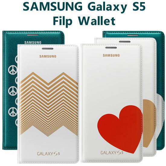 【時尚翻頁式皮套】三星 SAMSUNG Galaxy S5 i9600/G900i 原廠皮套/側掀保護套/側開電池背蓋殼-東訊公司貨~特價中