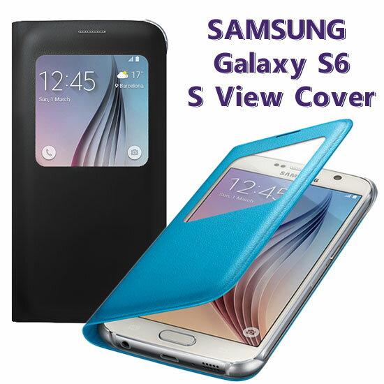 【A級視窗】三星 Samsung Galaxy S6 G9208/ SM-G9208 透視皮套/類皮革保護套/側掀背蓋殼