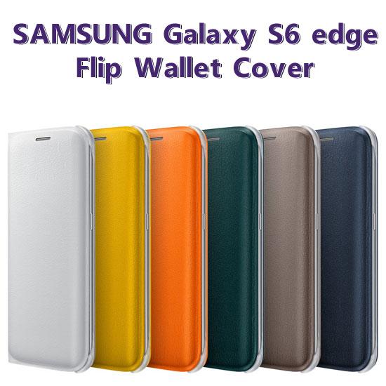 【皮革翻頁式皮套】三星 Samsung Galaxy S6 edge G9250/ SM-G9250 原廠皮套/側掀保護套/背蓋殼