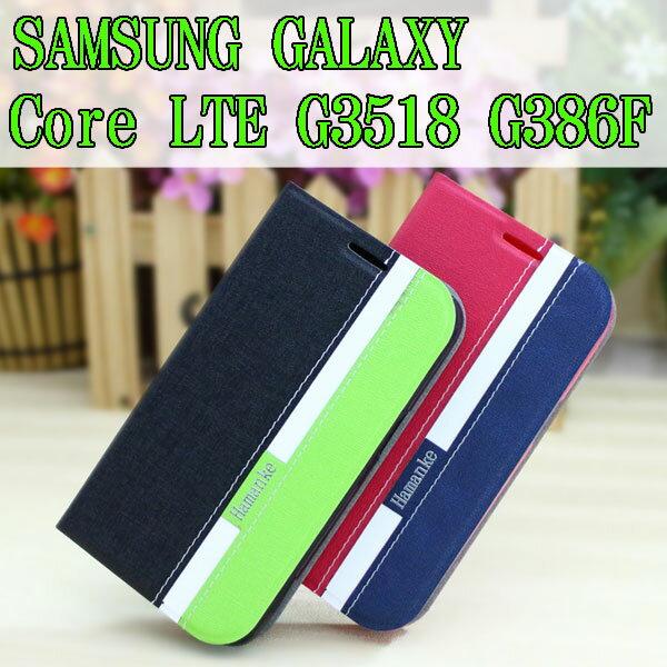 ~卓越~SAMSUNG GALAXY Core LTE G3518 G386F 側掀皮套