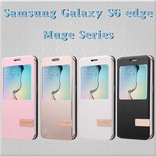 ~慕格系列~三星 Samsung Galaxy S6 edge G9250  SM~G92