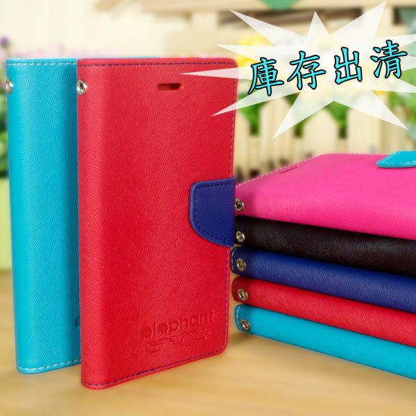 【特惠出清】三星 SAMSUNG Galaxy S4 Mini i9190 大象側掀軟殼皮套/翻頁式保護套/筆記本式手拿包