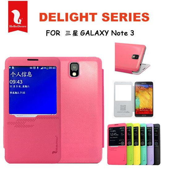 ~悅系列~三星 SAMSUNG Galaxy Note 3 SM~N900 N9000 N