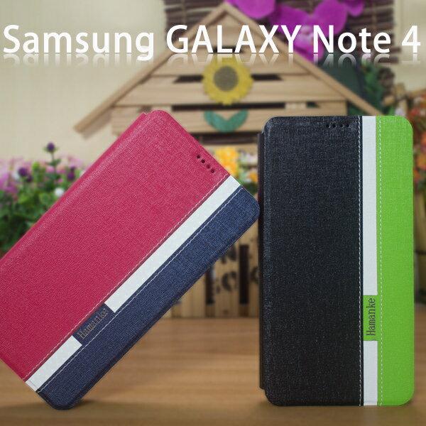 【卓越】三星 Samsung GALAXY Note 4 N910/SM-N910U 側掀皮套/便攜錢包/側翻保護套/側開皮套/側掀套/軟殼~出清