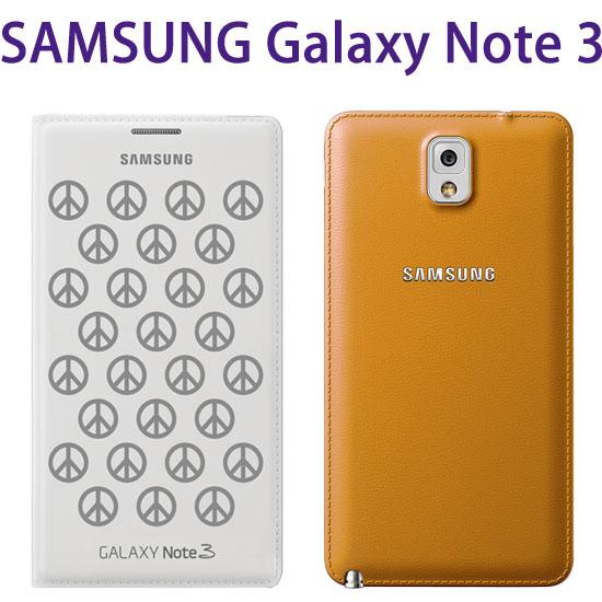【特惠-東訊公司貨】三星 SAMSUNG Galaxy Note 3 SM-N900 N9000 N9005 N9003 原廠皮套潮牌/側掀保護套/背蓋殼