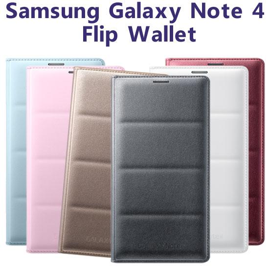 【皮革翻頁式皮套】三星 Samsung GALAXY Note 4 N910/SM-N910U 原廠皮套/炫彩保護套/側掀電池背蓋殼