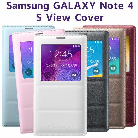 【透視感應皮套】三星 Samsung GALAXY Note 4 N910/SM-N910U 原廠皮套/智能保護套/側掀電池背蓋殼