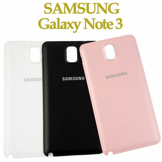 【原廠電池蓋】三星 SAMSUNG Galaxy Note 3 SM-N900/N900 N9000 電池蓋/背蓋/後蓋/外殼