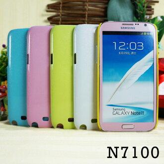 【免運】SAMSUNG Galaxy Note2 N-7100 夜光保護殼/閃粉保護殼/背蓋式保護殼/硬殼/保護套