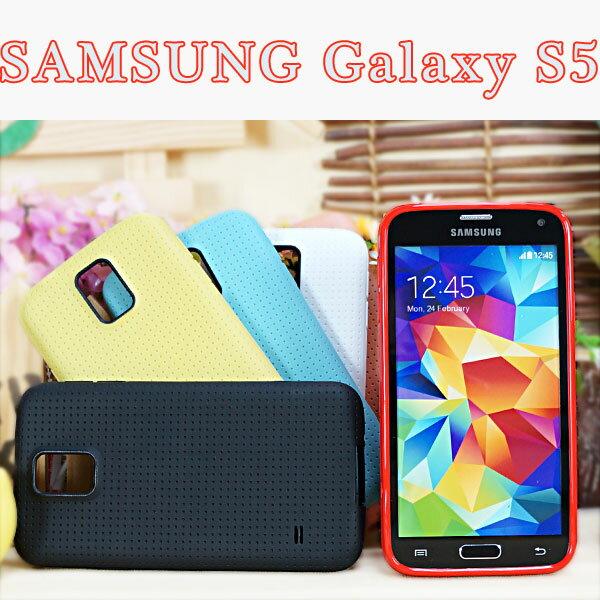 【暢銷款】SAMSUNG Galaxy S5 i9600/G900i 洞洞裝保護背蓋/網狀縷空彩殼背蓋/保護殼//網狀洞洞殼/TPU