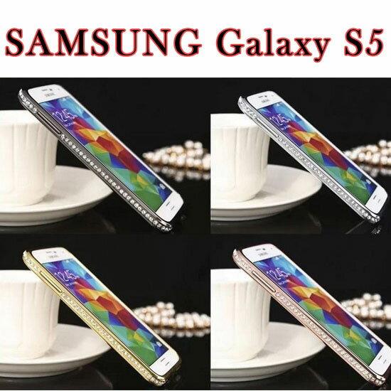 【限量款】三星 SAMSUNG Galaxy S5 i9600/G900i 鑲鑽花紋邊框/超薄金屬框手機殼/免螺絲硬殼/保護框套~特價中