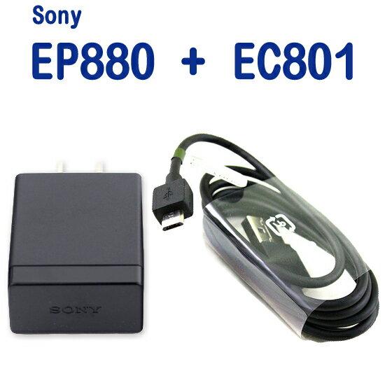 【原廠USB旅充+原廠傳輸線】Sony EP880 EC801/EC803 Xperia Z Ultra/C6802/L39h Xperia ZR/C5502/Z1 L39h 充電組