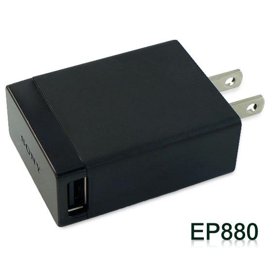 免運【EP880、原廠USB旅充】Sony EP-880 Xperia Z/L36H/C6602 acro LT26W/go ST27i/ion LT28i/LT28h 原廠旅充頭/充電器