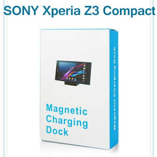 配件知家:【磁性充電組】SONYXperiaZ3CompactD5833專用座充DK48充電底座多媒體座手機充電座電池充電器