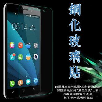 【玻璃保護貼】SONY Xperia C5 Ultra E5553 手機高透玻璃貼/鋼化膜螢幕保護貼/硬度強化防刮保護膜/防爆膜