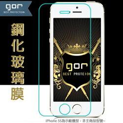 【GOR鋼化膜】紅米手機2 小米 Xiaomi MIUI 紅米2 鋼化玻璃保護貼/9H硬度防刮保護膜/手機鋼化玻璃膜/防爆膜