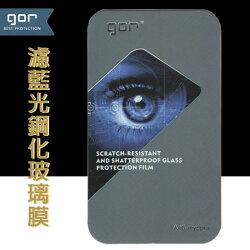【濾藍光GOR鋼化膜】小米 Xiaomi 紅米2 紅米手機2 抗藍光鋼化玻璃保護貼/9H硬度防刮保護膜/鋼化玻璃膜/防爆膜