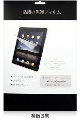 遠傳 FarEastone Smart 701 平板螢幕保護膜/靜電吸附/光學級素材/具修復功能靜電貼