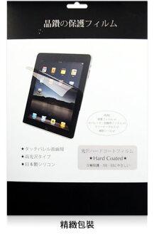 【免運】HTC Google Nexus 9 平板螢幕保護貼/靜電吸附/光學級素材/具修復功能的靜電貼