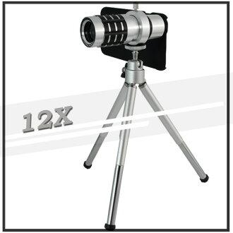 【12倍變焦‧可伸縮‧含背蓋】Apple iPhone 6 4.7吋 手機長鏡頭/光學變焦鏡頭/手機用