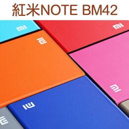 紅米 Note 手機 原廠電池 鋰電池 小米手機