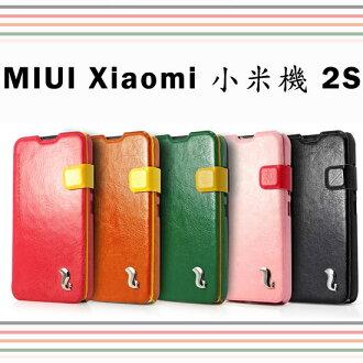 【英倫系列】MIUI Xiaomi 小米機 2S MI2S M2 迪爾皮革翻頁式皮套/炫彩保護套/側掀皮套/側翻保護套/側開反扣磁扣/支架立架/便攜錢包