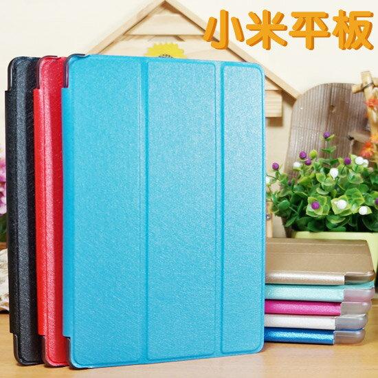 【蠶絲紋】Xiaomi 小米平板 Mi Pad 7.9吋 專用保護皮套/側掀保護套/三折側開平板套/保護殼/立架斜立