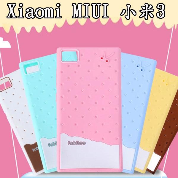 【熱銷品】Xiaomi MIUI 小米3/MI 3/mi 3 冰淇淋軟套 /卡通/手機套/保護殼/手機殼/軟殼/背蓋