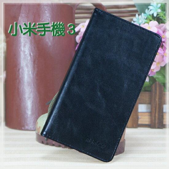 【羊皮紋~限量出清】小米 3 Xiaomi MIUI/Mi 小米手機3 專用手機皮套/隱形磁扣側掀保護套/側開插卡/斜立支架保護殼