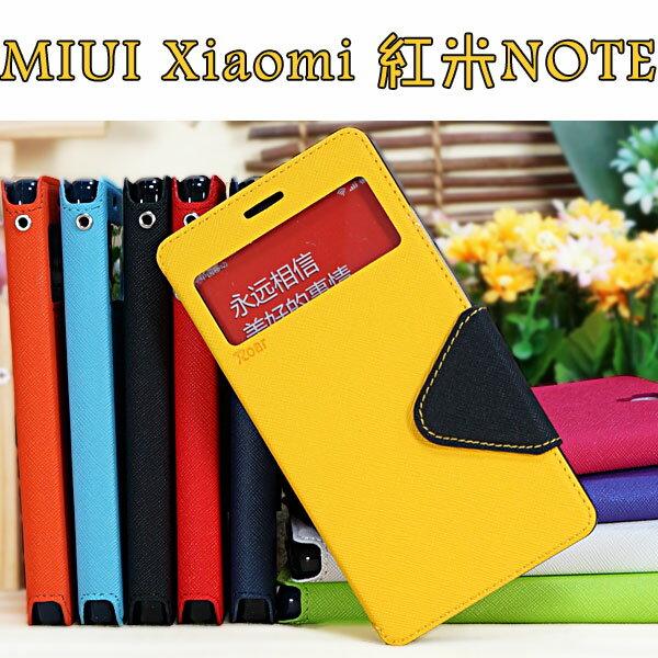 【Roar】紅米NOTE 小米 MIUI Xiaomi (NOTE 1W) 視窗皮套/側翻手機套/支架斜立保護殼/翻頁式皮套/手拿包