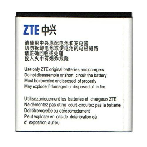【1500mAh】A+ World 亞太 A3、TWM 台哥大 A1、ZTE N789/U880S Li3715T42P3h504857 原廠電池/原電/原裝鋰電~出清價