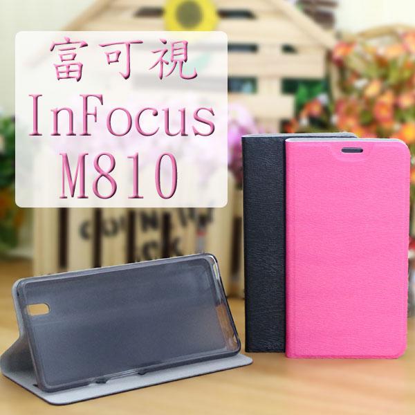 【限量出清款】富可視 InFocus M810 樹紋皮套/保護套/書本式翻頁皮套/保護皮套/支架斜立展示/手拿包
