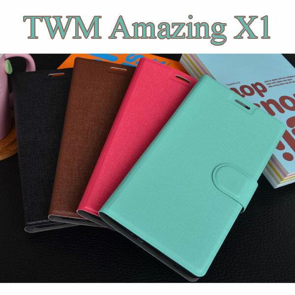 【帶扣】台哥大TWM Amazing X1 X-1/ZTE Q505T 甲骨紋側掀皮套/便攜錢包/側翻保護套/側開反扣保護套/支架斜立保護套
