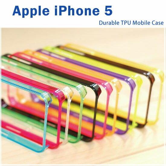 ~買一送一~For Apple iPhone 5  5s  SE 超薄透明邊框手機殼  環