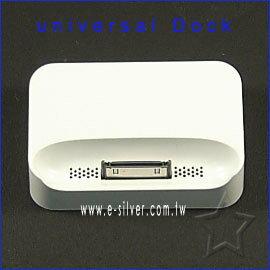Apple iPhone 3G/3GS iPod Touch 4 Base Dock 傳輸/充電/音訊 底座/充電座/傳輸座/固定座/音源輸出