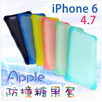 【秒殺款】Apple iPhone 6/6S 4.7吋 糖果矽膠套/布丁套/高清果凍保謢套/水晶套/清水套/軟殼