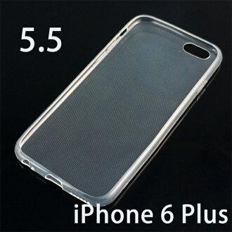 【隱形套】Apple iPhone 6 Plus 5.5吋 超薄超透清水套/布丁套/高清果凍保謢套/水晶套/矽膠套/軟殼
