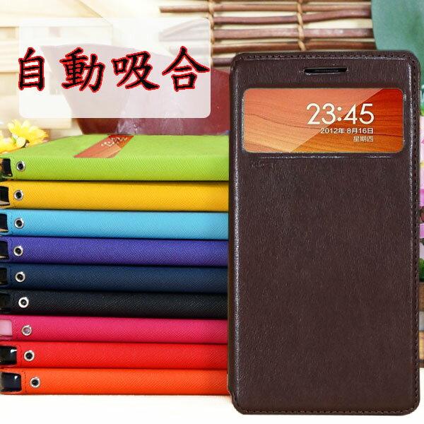 【Roar】三星 Samsung GALAXY Note 4 N910/SM-N910U 吸合視窗皮套/書本翻頁式側掀保護套/側開插卡手機套/斜立支架保護殼