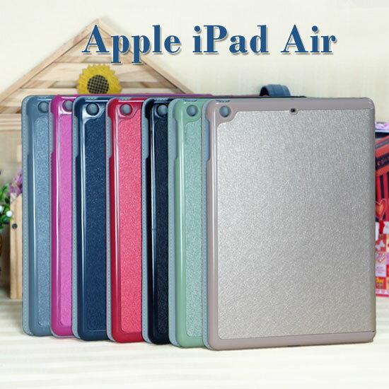 【超薄、斜立】Apple iPad Air iPad 5 蠶絲紋超薄皮套/書本翻頁式保護套/保護殼/立架展示斜立/A1474/A1475/A1476