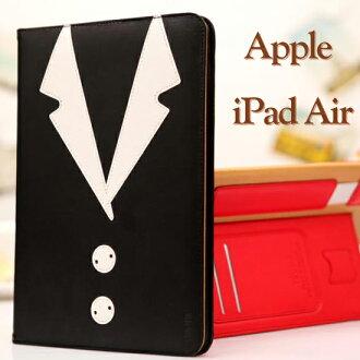 【羽紳系列】羽果 Apple iPad Air iPad 5 專用平板手托皮套/書本翻頁式插卡保護套/可立架斜立展示/可手持【熱賣中】