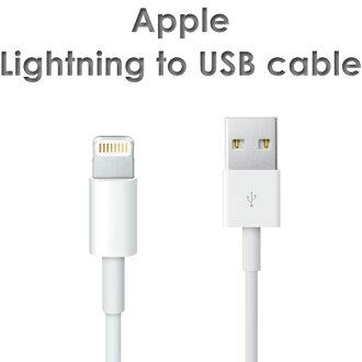 【原廠傳輸線】Apple iPhone 5/5S/5C/SE/iPhone 6/6S/6 Plus/6S Plus/iPod Touch5/nano7 MD818FE/A 傳輸充電線/Lightnin..
